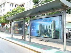 公交站台专用PC耐力板